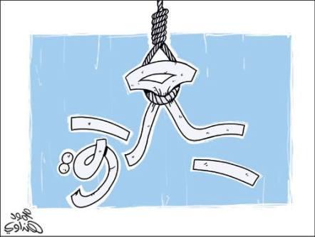 m-hindawi-sadam-cartoon.jpg