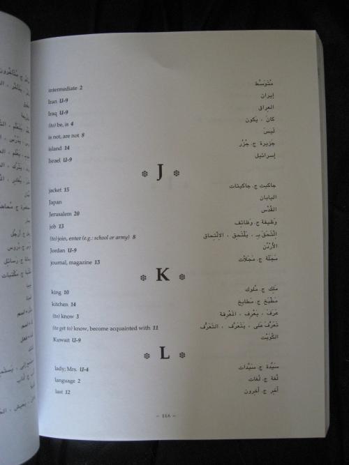 Pdf online] al-kitaab fii ta'allum al-'arabiyya a textbook for beg….