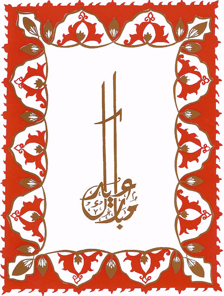 Eid Card's Calligraphy-eid-mabarak-orange