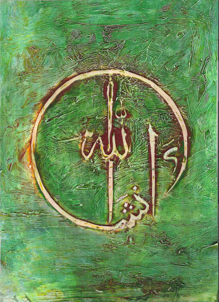 Arabic Alphabet Cheatsheet Camel 39 S Nose