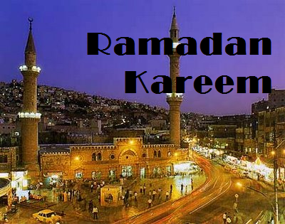 http://camelsnose.files.wordpress.com/2008/10/widget-ramadan-kareem-downtown-amman-2008.png