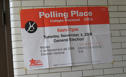 election-2008-sign