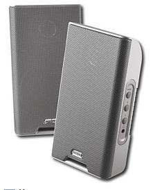 speakers-insignia1