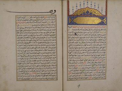 al-buni-illluminated-page