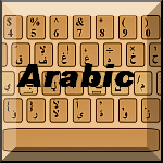 arabic-keyboard-button