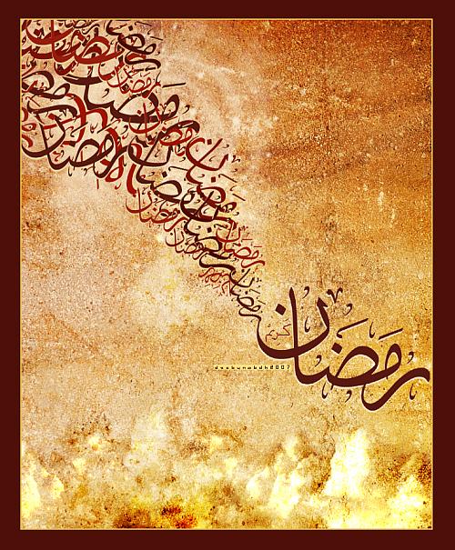ramadan tan1