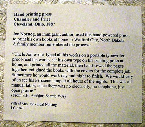 3 hand printing press sign