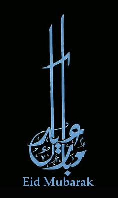 eid mubarak2